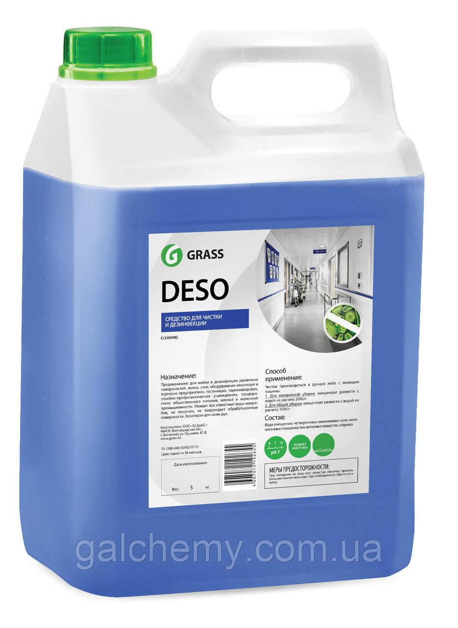 Средство для чистки и дезинфекции Deso C-10 (5кг), Grass TM