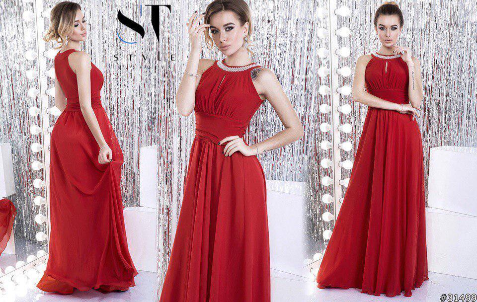 Платье длинное с жемчугом нарядное