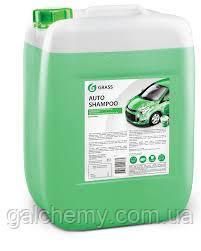 Grass Автошампунь для ручного миття Auto Shampoo 20кг