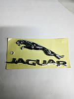 Эмблема с надписью JAGUAR  115х50 мм