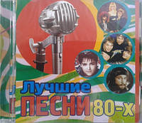 MP3 диск. Лучшие Песни 80-х