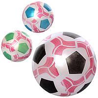 Мяч детский MS 1348, 9 дюймов