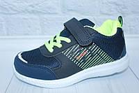 Кроссовки для мальчика тм Том.м, фото 1