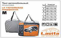 Тент, чехол для автомобиля Джип с подкладкой Lavita L 140104L Серый 480х195х155 см