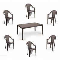 Комплект садовой мебели Prince Ischia 6 коричневый