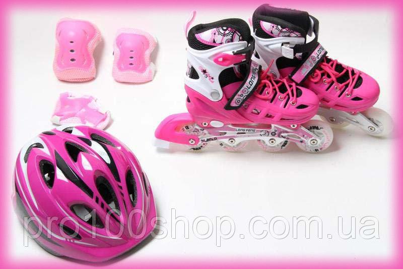 Ролики раздвижные для девочки Scale Sports розовые 29-33, 34-38, 38-41