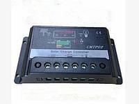 Контроллер заряда аккумуляторной батареи CMTP02 30А 12В- 24В