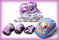 Набор детских роликовых коньков с защитой SUPER POWER фиолетовые 29-33, 34-37