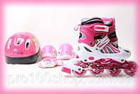 Комплект детских роликов для девочки POWER CHAMPS розовые