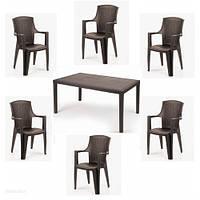 Комплект садовой мебели Prince Eden 6 коричневый