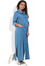 Сукня сорочка максі блакитна розміри від XL ПБ-137
