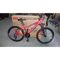 Женский велосипед 26 дюймов 18 рама Trinity Crosser