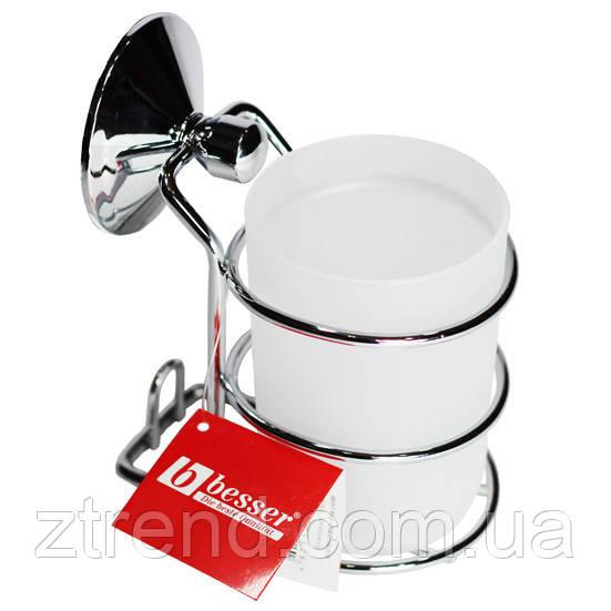 Стакан для зубных щеток с подставкой навесной