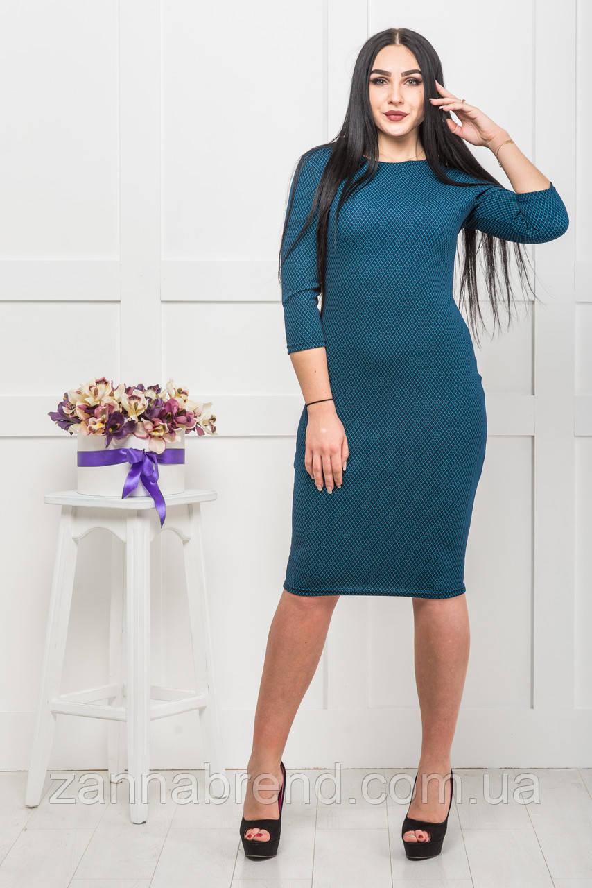 a5a349736d2 Женское платье футляр с рукавом три четверти