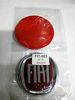 Эмблема Fiat  75 мм