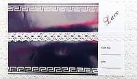 Кружево лен, цвет белый, ширина 15мм (48м в упаковке)