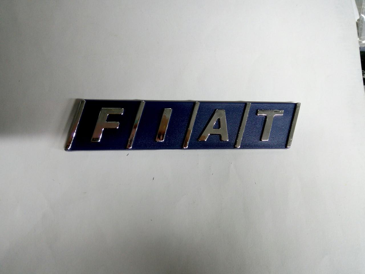 Надпись Fiat  127х25 мм