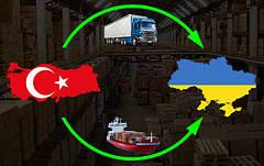 Информируем о начале отгрузки 4-й партии товара с Турции!