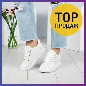 Женские кроссовки, скрытая танкетка 3 см, белого цвета / кроссовки женские эко кожа, удобные, стильные