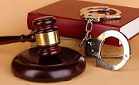 Адвокат для подозреваемого в уголовном деле