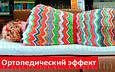 Матрас для диванов Air Standart 3+1 Matro-Roll-Topper/ Эйр Стандарт 3+1 120*190, фото 6
