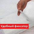 Матрас для диванов Air Standart 3+1 Matro-Roll-Topper/ Эйр Стандарт 3+1 120*190, фото 7