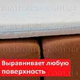 Матрас для диванов Air Standart 3+1 Matro-Roll-Topper/ Эйр Стандарт 3+1 120*190, фото 8