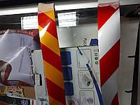 Светоотражающая лента самоклейка 5 см,лента полоска. Габариты.Авто желто-красная