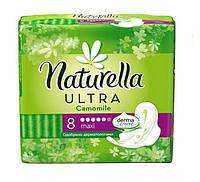 Женские гигиенические прокладки Naturella Ultra Camomile maxi 8 шт