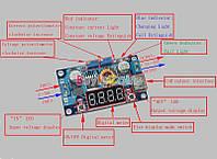 Преобразователь 5А DC\DC 5..36В в 1..32В понижающий с USB