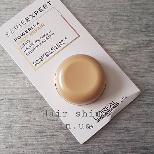 Концентрат для добавления в маску для восстановления волос L'Oreal Professionnel Powermix Shot Repair 10 g