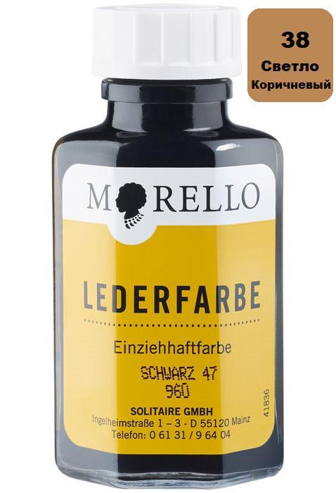 Краска для кожи Светло Коричневый MORELLO LEDERFARBE