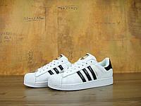 Кроссовки женские натуральная кожа белые черные полоски Adidas Superstar Classic Адидас Суперстар