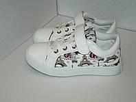 Белые кроссовки для девочки, р. 35(21.5см)