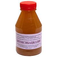 Битоксибациллин 330 мл