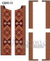 Заготовки для вишивки бісером сорочок в Украине. Сравнить цены ... e0b78d3ab5211