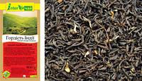 Чай TGFOP (Chubwa) Гордость Индии