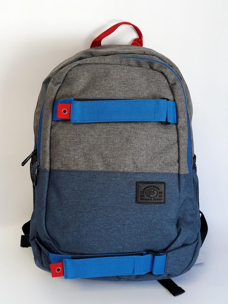 Купить рюкзак в запорожье интеренет магазин купить охотничьи рюкзаки