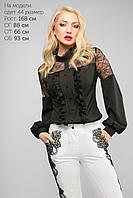 (2078) Блуза  Черная 44
