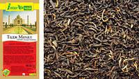 Чай TGFOP1 (Chubwa) Тадж Махал