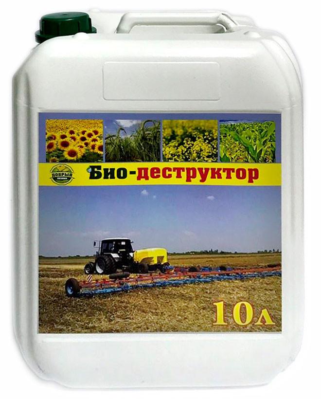 БИОДЕСТРУКТОР 10л