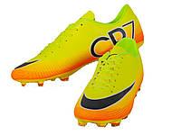 Футбольные бутсы Nike CR7 (p.40-45) Volt/Black/Citrus