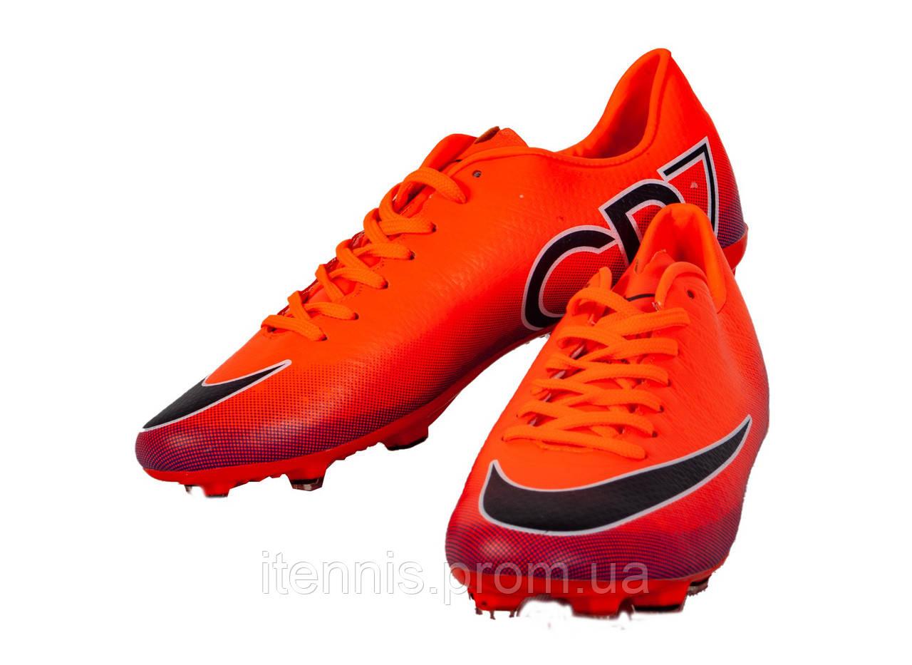 Футбольные бутсы Nike CR7 (p.40-45) Punch/Black/Pink