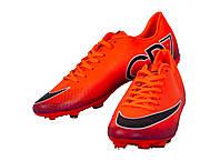 Футбольные бутсы Nike CR7 (p.40-45) Punch/Black/Pink, фото 1