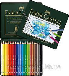 Набор акварельных карандашей Faber- Castell Albrecht Dürer  24 цвета в металлической коробке, 117524