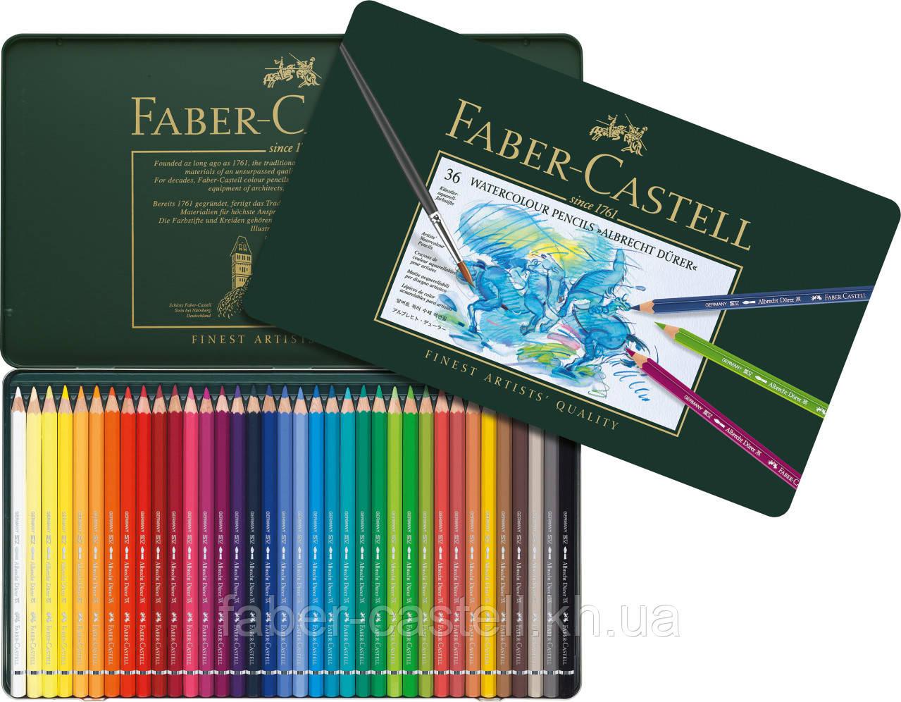 Набор акварельных карандашей Faber- Castell Albrecht Dürer  36 цветов в металлической коробке, 117536