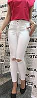 Женские джинсы с порезами  ро2114, фото 1