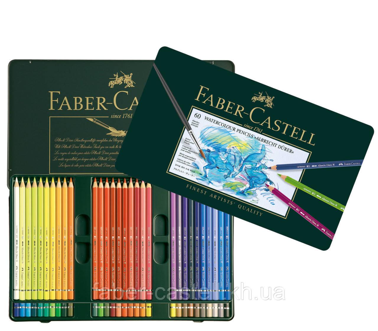 Набор акварельных карандашей Faber- Castell Albrecht Dürer  60 цветов в металлической коробке, 117560