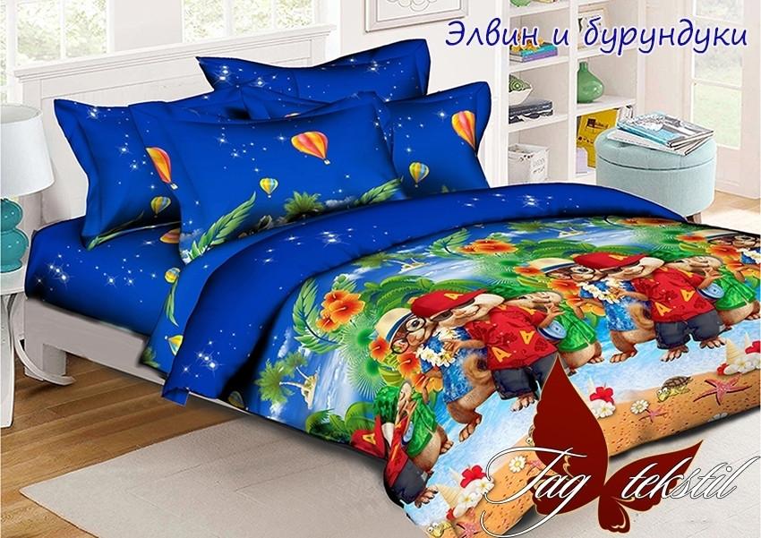 Постельное белье для детей ТМ ТАG/1.5-спальные Элвин и бурундуки