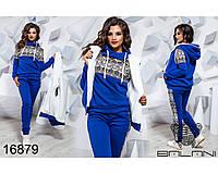 Теплый спортивный костюм - 16879